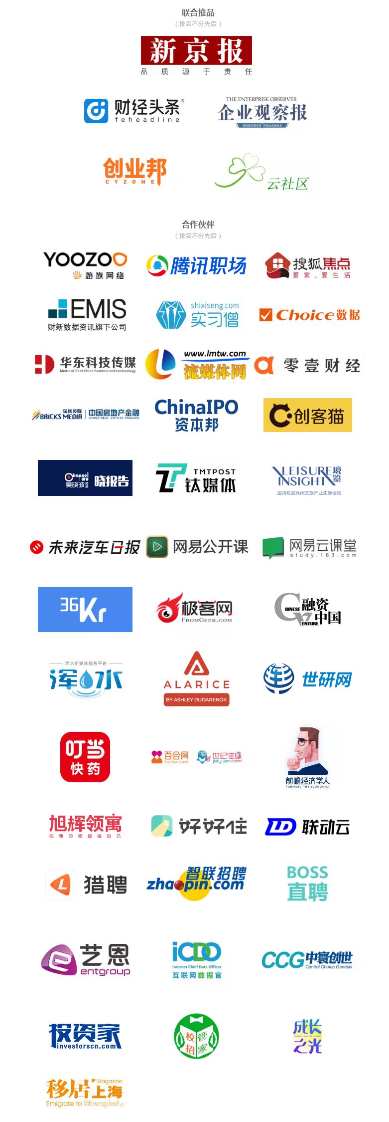 Mob研究院 2019中国移动互联网年终关键词盘点.png